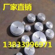 6级疏水管用多用节流孔板图片
