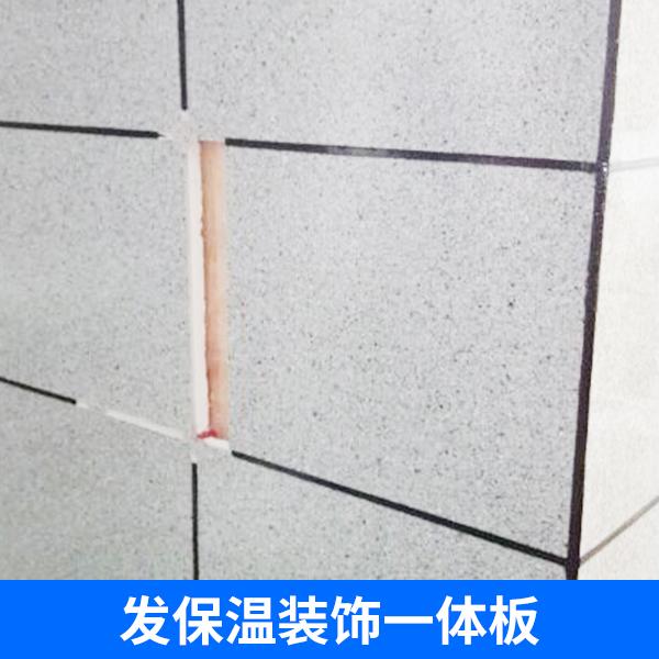 供应用于外墙保温装饰的发保温装饰一体板、石材保温一体板|超薄复合石材板