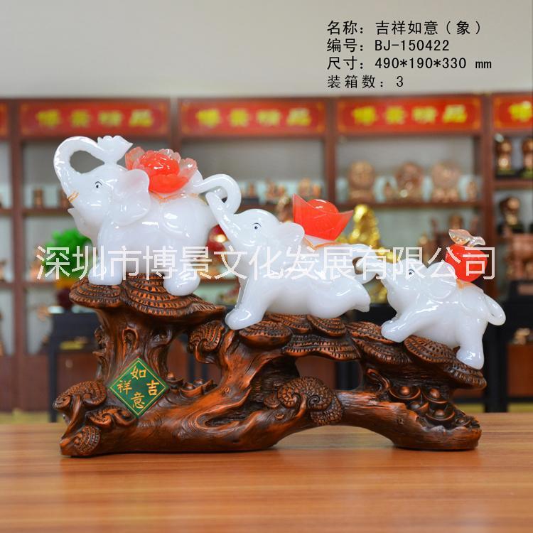 深圳市仿玉工艺品|仿玉工艺品供应商|家居装饰树脂象