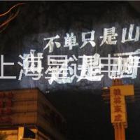 供应墙面投影灯/大功率楼宇投影灯/户外巨幅投影机