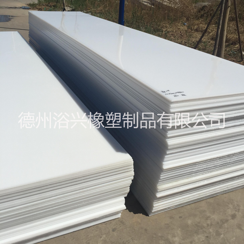 广州聚乙烯板厂家|优质pe板|HDPE板材价格|聚乙烯板规格