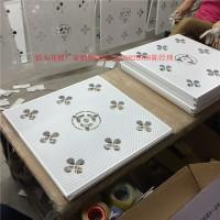 供应办公室吊顶微孔铝扣板 吸音微孔铝扣板天花生产厂家 现货直销微孔铝扣板