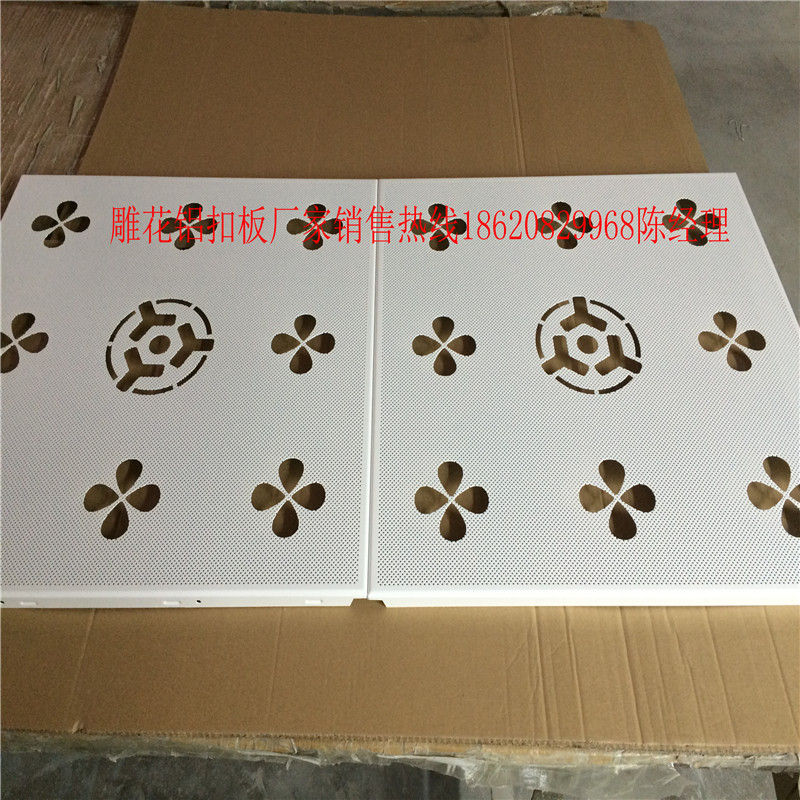 广州60乘60铝扣板生产厂家@60乘60防火铝扣板采购@优质铝扣