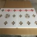 60乘60铝扣板|写字楼吊顶微孔铝扣板|广州市广京装饰材料有限公司欧佰天花