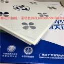 广东铝扣板厂家报价图片