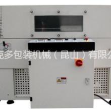 厂家直销2017年爆款 上海收缩机价格 收缩机厂家