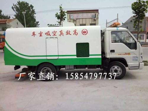 小型福田挂桶垃圾车 牡丹江市小型福田挂桶垃圾车