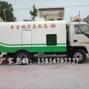 萍乡市挂桶式垃圾车报价图片