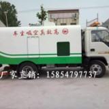杭州威龙真空吸粪泵