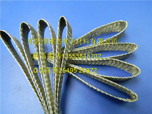 国标紫铜线编织带 扁平镀锡散热带 金属编织扁带,环保镀锡铜编织带