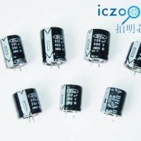 供应用于电子元器件的AL1696-20CS713型号