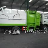 供应兰州市拉臂式垃圾车设计  3立方公共环卫垃圾箱