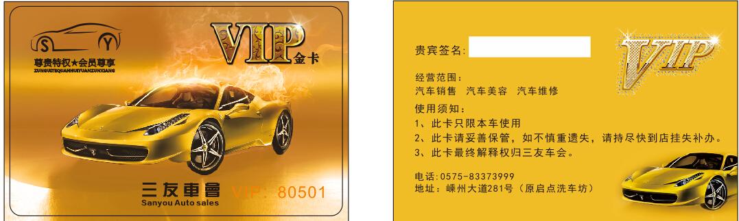 专业制作智能卡图片/专业制作智能卡样板图 (4)