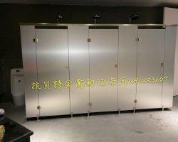 供应北京供应商卫生间隔断非标定制 公用廁所/卫生间间隔