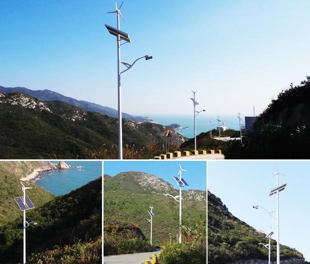 供应用于道路照明的太阳能风光互补LED路灯