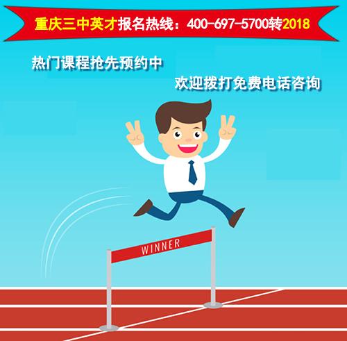 重庆渝北区英语一对一家教价格\/渝报价、图片