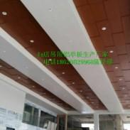 延安广汽本田4s店铝单板吊顶图片