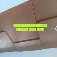 芜湖广汽本田4s店吊顶铝单板图片