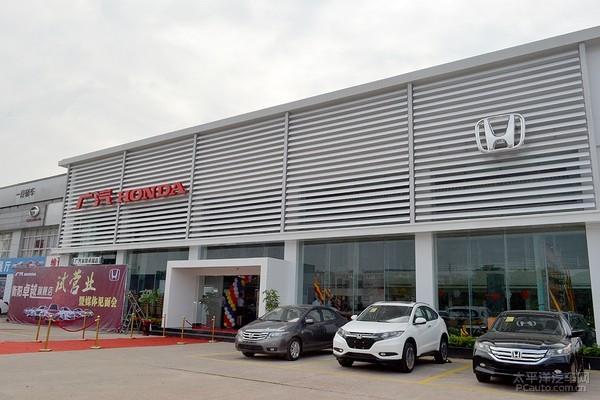 广本4s店装饰高低级吊顶铝天花 欧佰铝单板天花厂家
