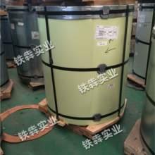华北地区特价销售供应武钢镀铝锌彩钢板