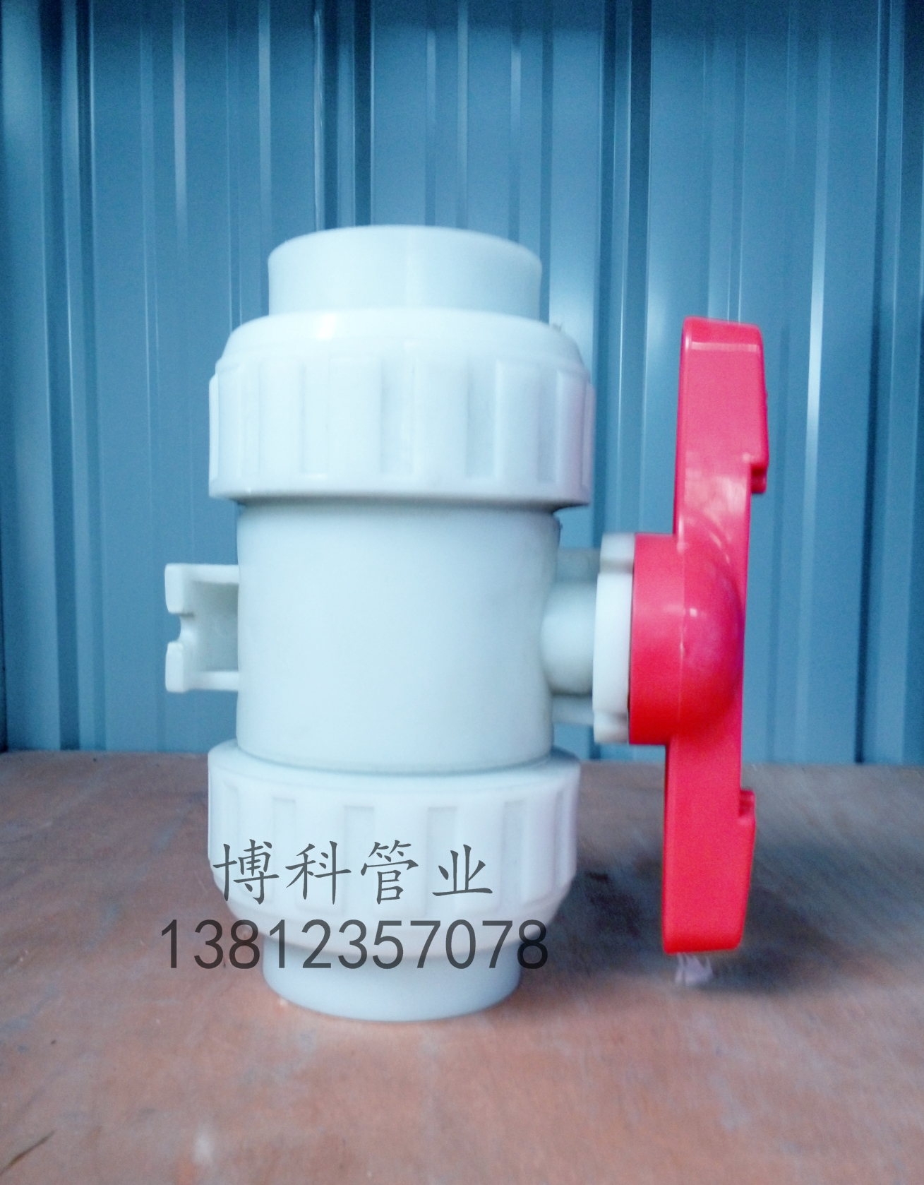 供应FRPP热熔承插球阀、厂家直销、热熔承插球阀批发、球阀报价、热熔承插球阀哪里有