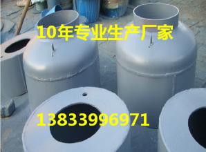 供应用于GD87的排气管用疏水盘DN300 76*159疏水盘报价 火电厂排气管疏水盘作用