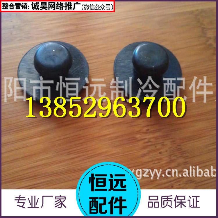 供应用于机械橡胶配件的橡胶垫,橡胶垫圈垫块制品