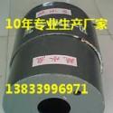 供应用于GD2000的排气管道疏水盘标准 76*219锅炉用排汽管疏水盘价格