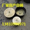 铜盖清扫口DN75图片