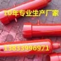 B型疏水收集器价格图片