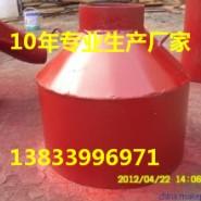 219*377碳钢锅炉疏水盘图片
