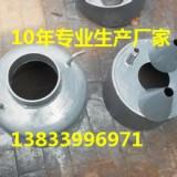 供应用于锅炉的DN200消音器疏水盘 批发疏水盘 优质疏水盘作用 排气用疏水盘专业生产厂家
