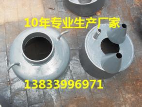 DN200消音器疏水盘图片