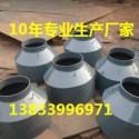 碳钢锅炉排汽疏水盘图片