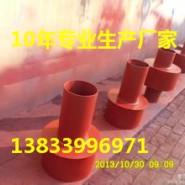 锅炉排汽管用疏水盘DN150图片