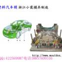 台州塑料模 迈锐宝汽车注塑模生产图片