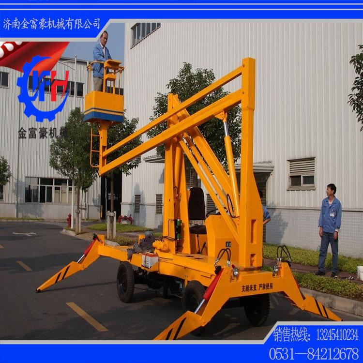 供应360度旋转水平延伸曲臂式升降机|自行式高空作业升降机安全可靠实惠耐用