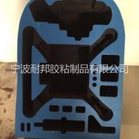 电子元器件包装用EVA雕刻厂家