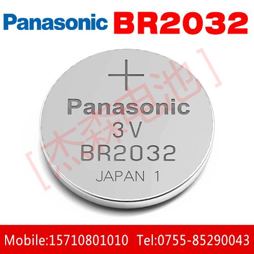 供应松下BR2032纽扣电池 耐高温