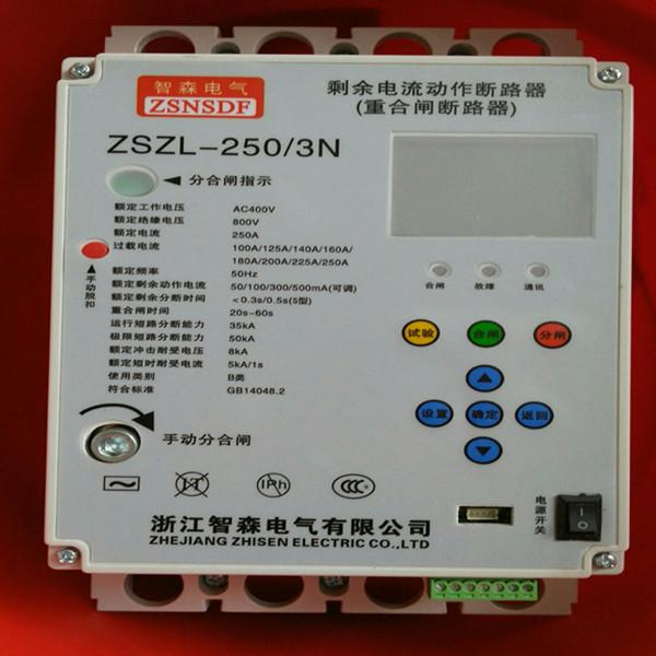 接触器,过载(或过压,漏电等)保护继电器,启动器,隔离器等主要功能