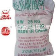供应白瑞1250目轻质碳酸钙图片