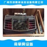 供应上海桑拿设备厂家/房体、桑拿炉、控制器、木椅、桑拿门、防爆灯、炉围板、木桶,木勺、温度计、沙漏