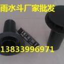 87型铸铁雨水斗DN150图片