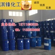 供应用于溶剂,添加剂的混合芳烃
