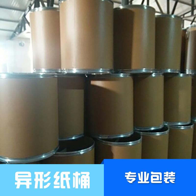方形圆形礼品物料包装纸桶 全纸板桶规格齐全 异形纸桶厂家直销