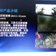深圳ag防眩光玻璃批发图片