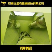 供应搅拌机 混合设备批发 饲料搅拌机供应商 搅拌机价格