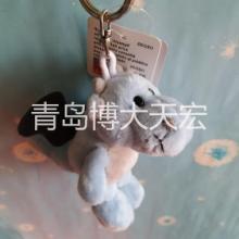 供应毛绒玩具玩偶钥匙扣恐龙挂件NICI支持混批