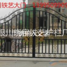 供应用于大门的银川铁艺大门   平罗大门