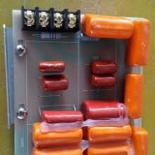 供应用于纸杯机配件的20KC电容板